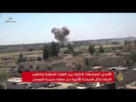تقدم بطيء للقوات العراقية نحو أحياء تنظيم الدولة بالموصل  - نشر قبل 7 ساعة