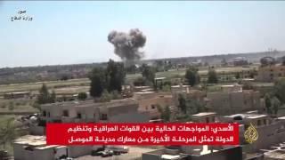 تقدم بطيء للقوات العراقية نحو أحياء تنظيم الدولة بالموصل