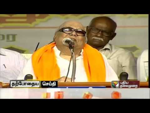 Live: Karunanidhi speech at election campaign at Villupuram