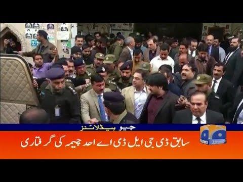 Geo Headlines - 08 AM - 24 February 2018