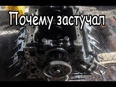 Застучал ЯМЗ 236 турбо на МаЗе |  Вскрыли двигатель...