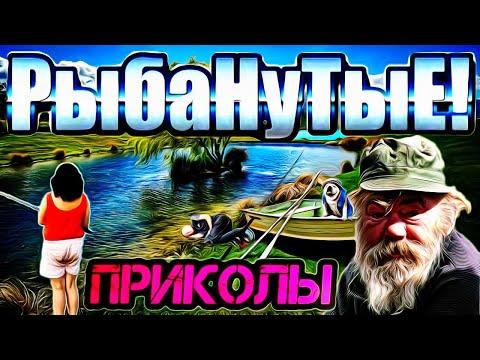 ★Зимняя рыбалка//Смешная рыбалка//Весёлая