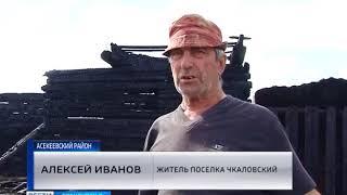 Неосторожность или поджог? Поселок Чкаловский Асекеевского района горит одиннадцатый раз за месяц