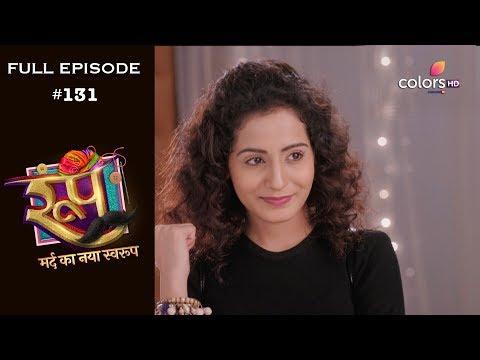 Roop : Mard Ka Naya Swaroop - 23rd November 2018 - रूप : मर्द का नया स्वरुप  - Full Episode