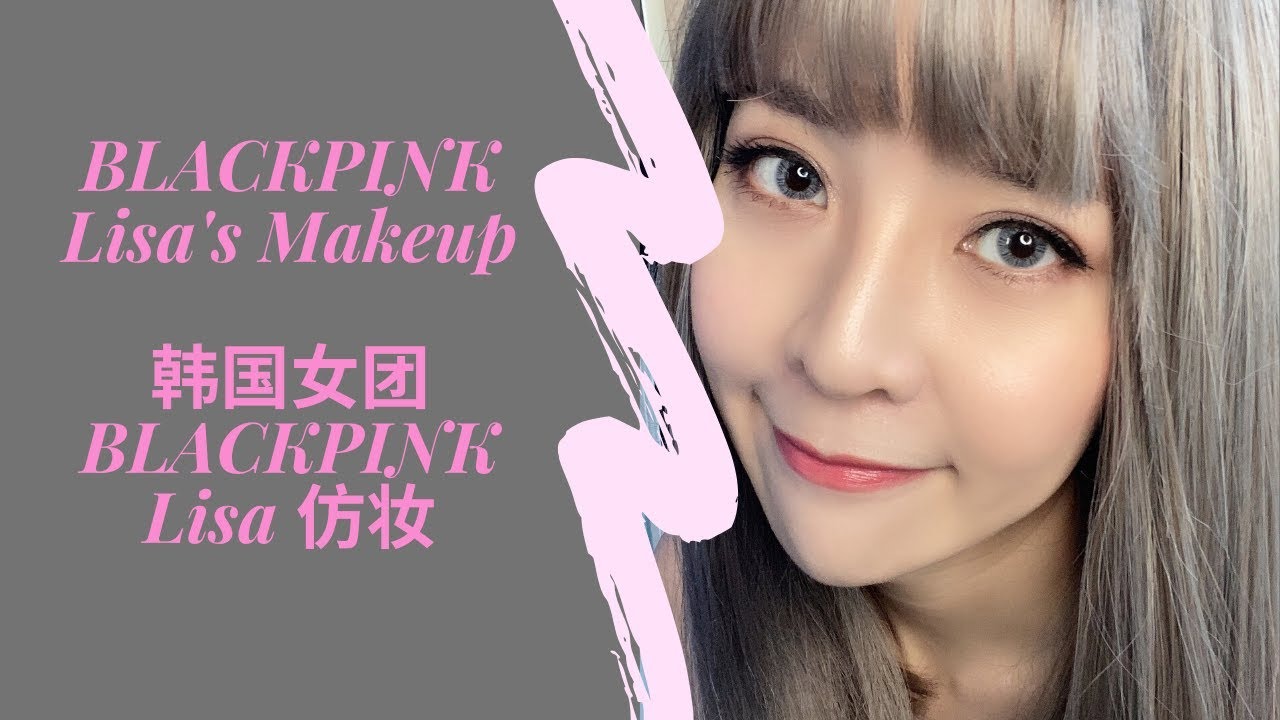 BLACKPINK Lisa Makeup - YouTube