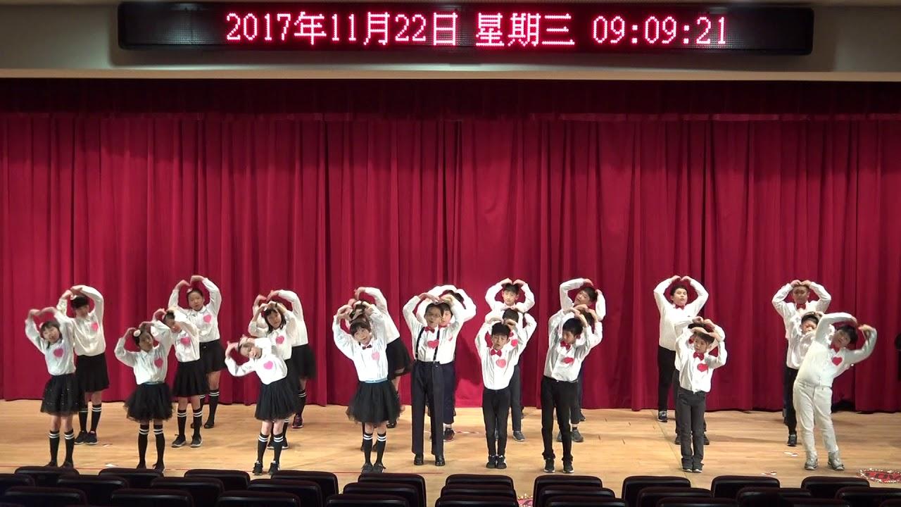 新北市復興國小106學年度英語歌唱比賽影片 4年8班 - YouTube