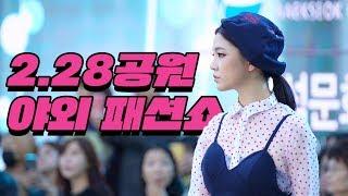 '한국 패션의 미래'···'2019 전국대학생패션쇼' …