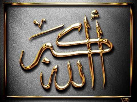 Azaan repeated [7 time] - beautiful recitation HD
