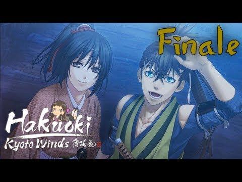 Want Us To Be Together ^_^ ~ HAKUOKI: KYOTO WINDS [HEISUKE] ~ FINALE |