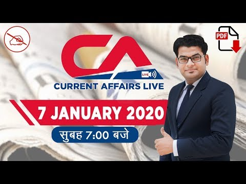 Current Affairs Live At 7:00 Am | By Ankit Mahendras | 07 JAN 2020 | SBI, SSC, Railway, IBPS