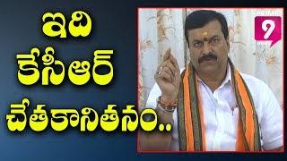 Telangana Govt Fails In Preventing Viral Fever in Khammam, Says BJP Sudhakar Reddy