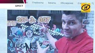Видеоуроки кузовщика дяди Олежи из Бреста