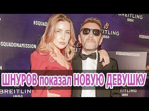 Сергей ШНУРОВ на премии GQ «Человек года» показал НОВУЮ ДЕВУШКУ • GQ • ОЛЬГА АБРАМОВА • GQ RUSSIA