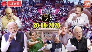 RAJYA SABHA LIVE : PM Modi Parliament Monsoon Session of 17th Rajya Sabha 2020 | Day 7 | 20-09-2020