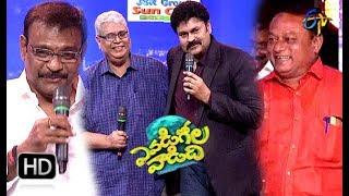Nagababu Friendship  Sweet Memories | Evadigolavadidhi | 31st  December 2018 | ETV Telugu