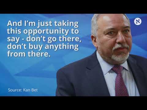 Following Riots, Israeli Defense Minister Calls for Boycott of Arab Citizens