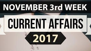 (English) November 2017 current affairs MCQ 3rd Week Part 1 - IBPS PO / SSC CGL / UPSC / RBI Grade B