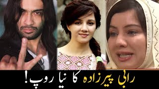 rabi Pirzada interview