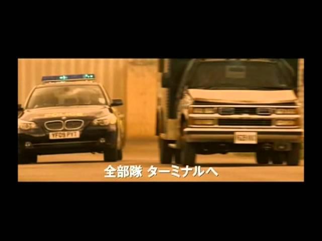 映画『ブリッツ』予告編