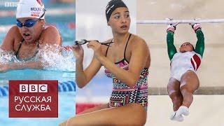 Спортсменки в Рио: слишком мало одежды или слишком много?