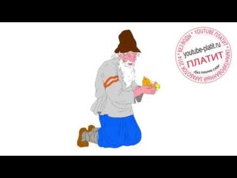 Послушать Русские народные сказки Аудиосказки сказки