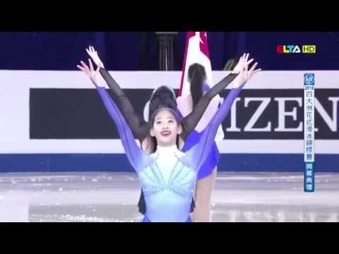 Erin Lee at 4CC Taipei 2018 Open ceremony