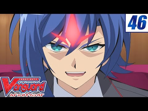 [Image 46] Cardfight!! Vanguard Official Animation - The Vilest Enemy, Aichi