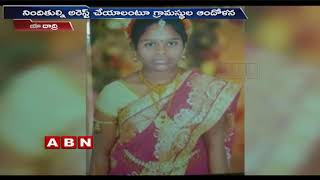 10th Class Girl Student Slayed by Unknowns in Yadadri Bhuvanagiri District | ABN Telugu