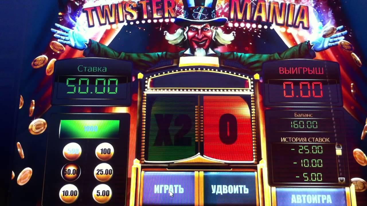 Boom brothers описание игрового автомата