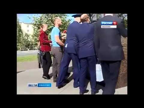 Председатель Ивановской городской Думы Александр Кузьмичев встретился с французским путешественником