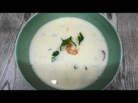 Διαφορετική σούπα με γαρίδες, νηστίσιμη συνταγή!  - shrimp soup