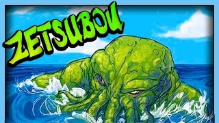 Cthulhu Monster Found Out In The Ocean - Easter Egg - Zetsubou No Shima Black Ops 3 Zombies