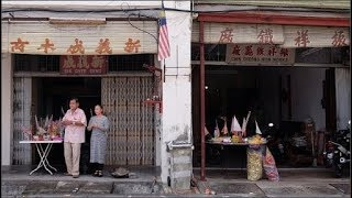 Những tập tục trong tháng 7 âm lịch ở các nước châu Á