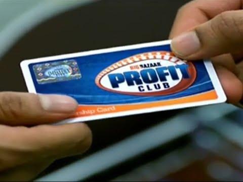 Big Bazaar Profit Club Membership Card