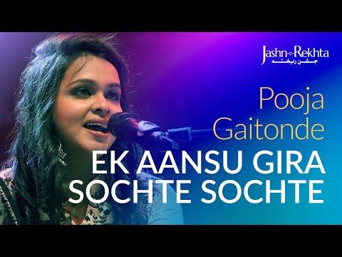 ek-aansu-gira-sochte-sochte-|-pooja-gaitonde-|-ghazal-|-jashn-e-rekhta