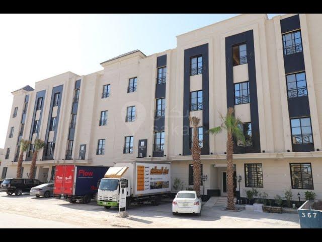 Sa Sakan Co شقة للبيع في الرياض حي الياسمين Youtube