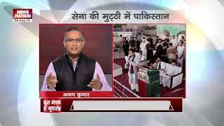 NN Özel Röportaj: Pervez Müşerref Keşmir sorunu üzerinde açılır, Pak Ordusu bir şey yapamaz diyor