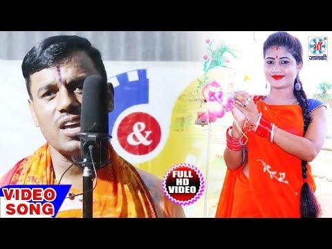 #LIVE बोलबम विडियो - भोलाजी कईसे रोज पर्वत पर बरदास करिले - Manoj King