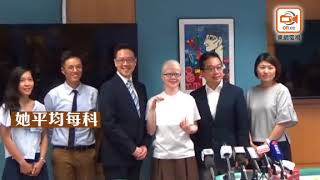 Publication Date: 2018-07-11 | Video Title: 銘基書院白化病考生視力僅10% 奪2科5  佳績