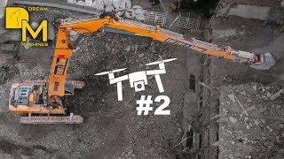 LIEBHERR R960 LONGFRONT BAGGER [DROHNE] #2 ABBRUCH BAUSTELLE IN DER INNENSTADT drone at demolition