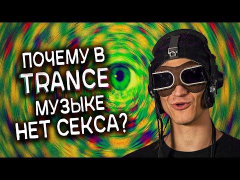 Рождение транс музыки 1990 | История электронной музыки | Ra Djan Radjan Раджан Ра Джан