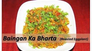 Baingan Bharta   Roasted Eggplant (english Subtitles)