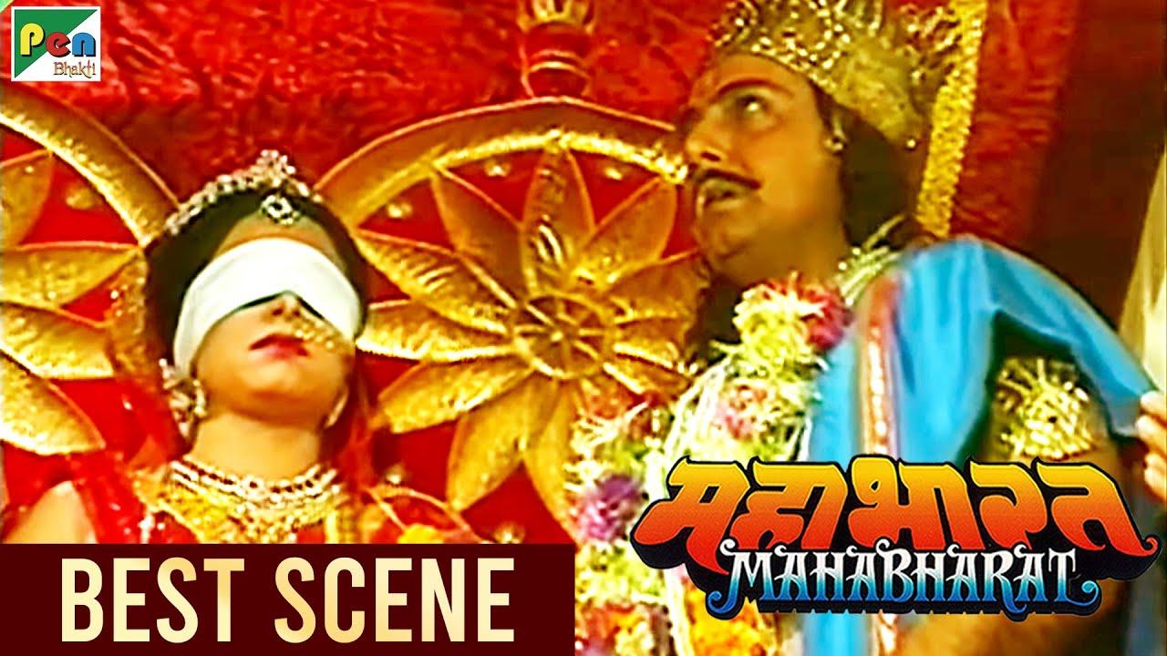 गांधारी - धृतराष्ट्र का विवाह - Mahabharat (महाभारत) Best Scene   B.R. Chopra   Pen Bhakti