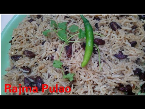Rajma Pulao recipe by Kitchen with Rehana