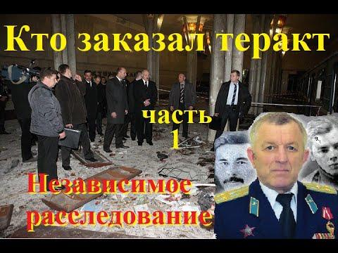 """Полковник ГРУ Бородач: """"ТЕРРОРИСТЫ под КРЫШЕЙ Лукашенко"""""""