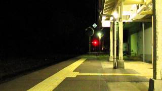 JR山陰本線 駅放送シリーズ#1 居組駅