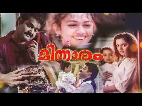 Minnaram   Trailer   Mohanlal   Shobhana   Priyadarshan