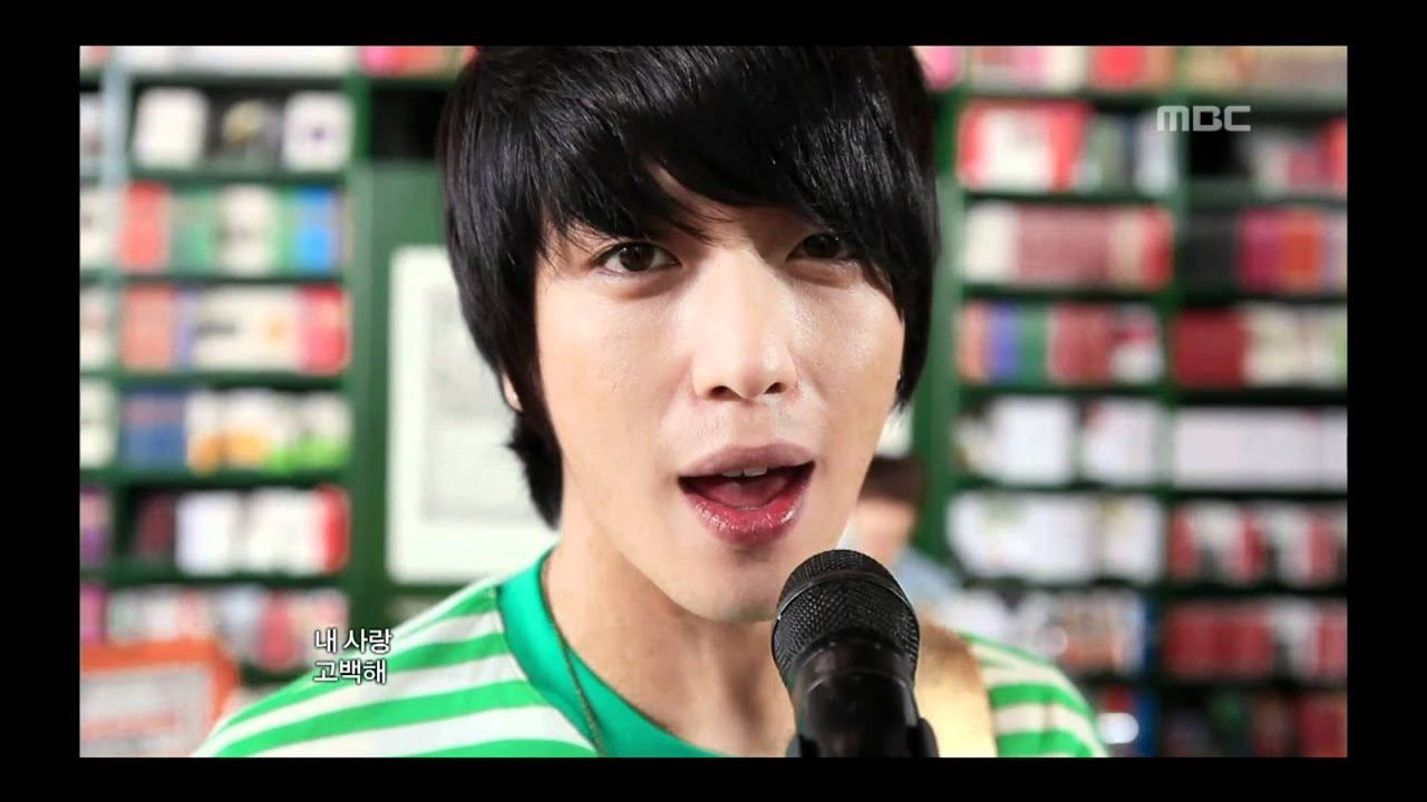 CNBLUE - Love Girl, 씨엔블루 - 러브 걸, Music Core 20110430