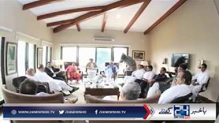 Imran Khan chaired meeting in Bani Gala