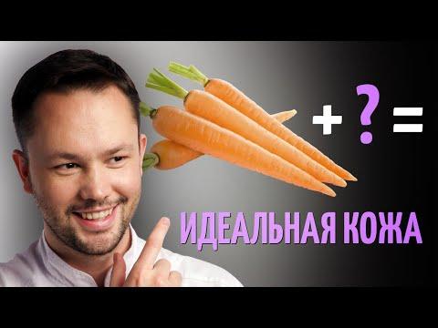ТОП 5 простых продуктов для идеальной кожи